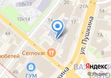 Компания «СанСервис» на карте