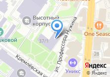 Компания «КФУ» на карте