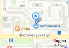 Компания «Торекс» на карте