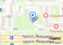 Компания «Ямашева» на карте
