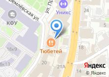 Компания «Казанский центр судебной защиты» на карте