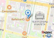 Компания «Особняк на Театральной» на карте