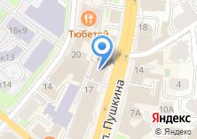 Компания «МЕДИТУРИЗМ» на карте