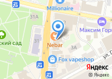 Компания «Пьер» на карте