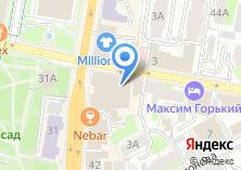 Компания «FOMIN BAR & SHOP» на карте