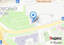 Компания «Центральная СДЮШШОР им. Р.Г. Нежметдинова» на карте