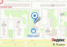 Компания «Магазин канцелярских товаров на Маршала Чуйкова» на карте