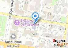 Компания «Казанская государственная консерватория им. Н.Г. Жиганова» на карте