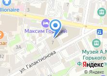 Компания «Smile Logistix» на карте