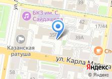 Компания «АВТОДОР-МОТОРС» на карте