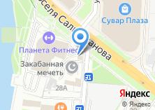 Компания «Утка» на карте