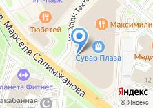 Компания «Groupon» на карте