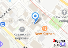 Компания «Nicko Travel Group» на карте