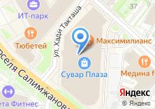 Компания «Узбекистон хаво йуллари» на карте