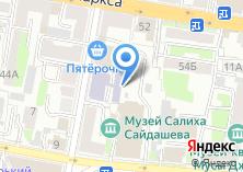 Компания «Казанский музыкальный колледж им. И.В. Аухадеева» на карте