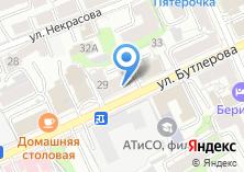 Компания «Филиал коллегии адвокатов Республики Татарстан Вахитовского района» на карте