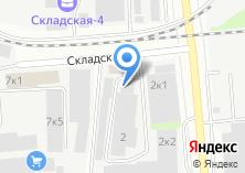Компания «Продхлебсервис» на карте