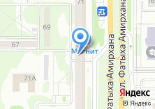 Компания «ЗапчастьСервис» на карте