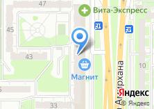 Компания «Чоп ал-пост» на карте
