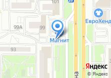 Компания «Магазин сыроколбасных изделий на ул. Фатыха Амирхана» на карте