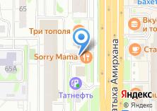 Компания «РаспопоффПаб» на карте