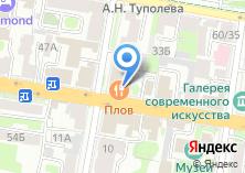 Компания «Российский Красный Крест» на карте