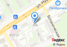 Компания «Мойдодыр+» на карте
