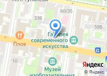 Компания «Казанский букинистЪ» на карте