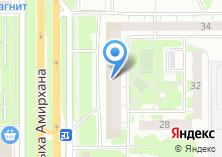 Компания «Единый расчетный центр Ново-Савиновский район» на карте