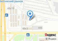 Компания «Автобюро» на карте