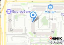Компания «Фарком» на карте