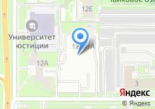 Компания «Автоэлектрика116» на карте