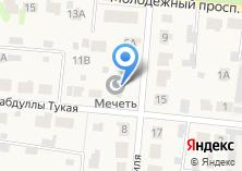 Компания «Габишевская мечеть» на карте