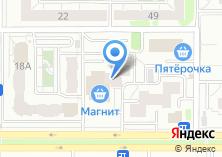 Компания «КопиФотоКанц» на карте