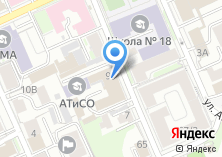 Компания «ПромАльпСервис Казань» на карте