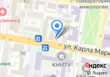 Компания «Прокуратура Вахитовского района» на карте