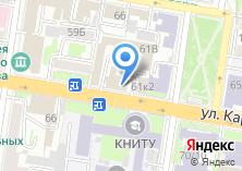 Компания «Аппарат главного федерального инспектора по Республике Татарстан» на карте