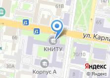 Компания «Казанский национальный исследовательский технологический университет» на карте