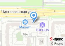 Компания «Апартаменты на Чистопольской» на карте