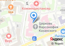 Компания «Родильный дом им. В.С. Груздева» на карте