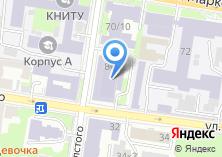 Компания «Комбинат студенческого питания» на карте