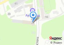 Компания «Геосфера» на карте