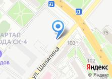 Компания «Алида-Фарм» на карте