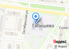 Компания «Одуванчик детский сад» на карте