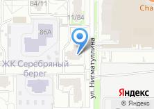 Компания «БЮРО НЕДВИЖИМОСТИ КАЗАНИ» на карте