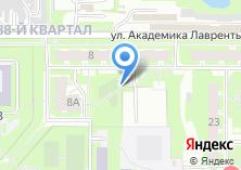 Компания «Автостоянка на ул. Академика Лаврентьева» на карте