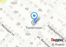 Компания «Тынычлык» на карте
