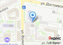 Компания «Hookah Place» на карте