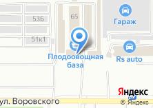 Компания «Привоз» на карте