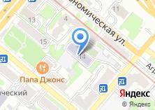 Компания «Детский дом Приволжского района» на карте
